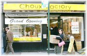Choux Factory